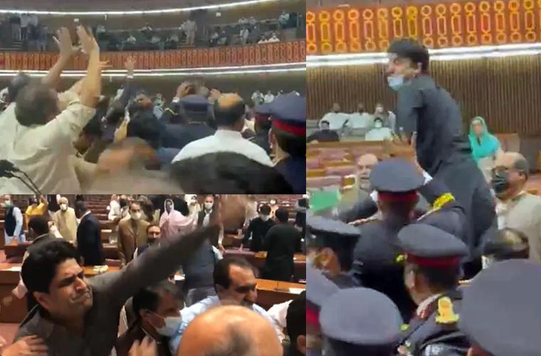 پارلیمنٹ میں مقدس
