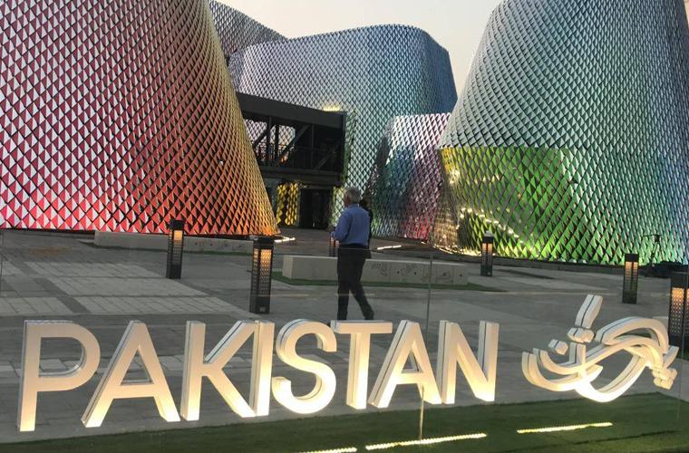 پاکستان پویلین میں